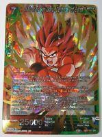 Kaio-Ken Son Goku, Defender of  - Dragon Ball Super Card Game NM/M BT7-111 SR