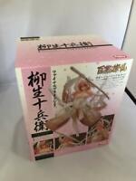 NEW Hyakka Ryouran Yagyu Jubei Final Bride Ver. Alter Hobby Japan Limited Figure