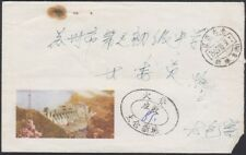CHINA-PRC, 1969. Postage Due Cachet Cover, Taicang - Suzhou