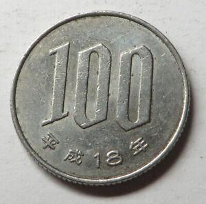 Japan 100 Yen Yr.18(2006) Copper-Nickel Y#98.2