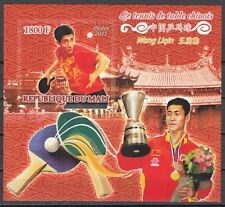 Mali, 2011 issue. Chinese Table Tennis Players, IMPERF s/sheet.