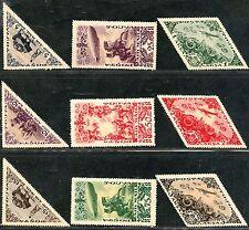 Tannu Tuva🐫13th issue. Year 1936. Sc. C10-8. Full set. MLHOG. CV $650+