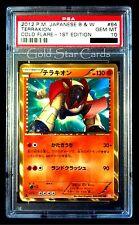 Psa 10 Gem Mint: Shiny Terrakion 1st Ed 064/059: Jpn Bw6 Cold Flare Pokemon Card