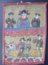Painting on Fabric, Ethnic Yao, Bone China