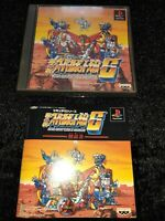 ⭐ SUPER ROBOT WARS IV SCRAMBLE SONY PLAYSTATION 1 PS1 PSX JAPAN JAP NTSC-J 🎌⭐