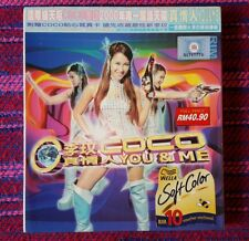Coco Lee ( 李玟 ) ~ You And Me ( Malaysia Press ) Cd