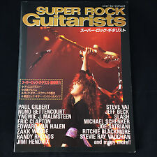 Super Rock Guitarists 100 Book 1994 /Japanese Music Magazine Paul Gilbert Yngwie