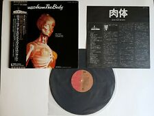 Ron Geesin Roger Waters Music From The Body EMS-40143 Japan OBI Vinyl Record