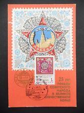 RUSSIA MK 1970 VICTORY WW2 MAXIMUMKARTE CARTE MAXIMUM CARD MC CM a8201