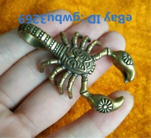 Vintage Chinese archaize  brass small Scorpion Statues Ring Key pendant
