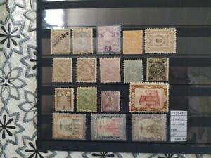 LOT STAMPS OLD MIDDLE EAST MH* (F128450)