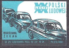 POLAND 1964 Matchbox Label - Cat.Z#539III, XXth PL - FSO Factory of Cars, Warsaw