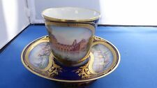 19C Gorgeous Sevres Cup & Saucer Panting of Fontainebleau plus Topographical HP