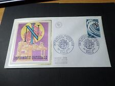 FRANCE, 1978, FDC 1° JOUR IMPRIMERIE NATIONALE, VF