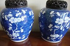 Pair Chinese Blue & White Ginger Jars / Vases Kangxi Circa 1700