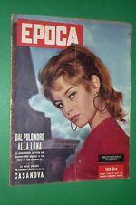 Période 1958 Brigitte Bardot Marisa Pavan Luis Miguel Dominguin Vittorio