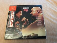 Over The Top Original Motion Picture Soundtrack Japan Paper Sleeve Stallone