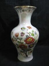 Bareuther Waldsassen Luster Floral Vase #224 Gold Accented Pearl Iridescent