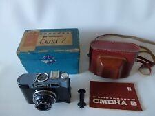 SMENA- 8 Soviet LOMO Compact 35mm Film Camera Box&Case #349572