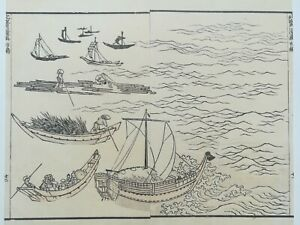 Estampe japonaise originale . Katsushika Hokusai . Hokusai Manga . 1878