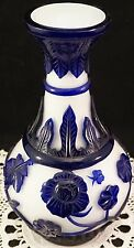 Peking Glass Overlay Carved Cameo Glass Vase Cobalt Blue 2 White Flowers ~More