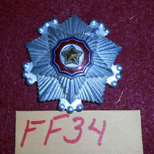 FF34 Chinese military medal, unknown name