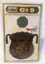 Dragon Quest Metal King Slime Medal Coin and Pouch RARE Japanese