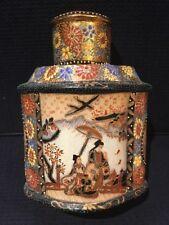 Antique Moriage Satsuma Ginger Jar Urn