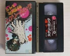And Now The Screaming Starts - Vhs 1973 horror splatter movie psycho cinema cult
