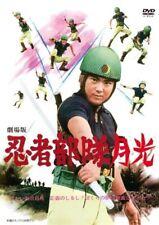 NINJA TEAM MOONLIGHT (NINJA BUTAI GEKKOU) MOVIE-JAPAN DVD K81