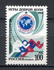 30632) RUSSIA 1994 MNH** Goodwill Games 1v. Scott#6223