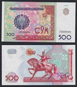 Uzbekistan 500 sum 1999 FDS/UNC  C-09
