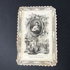 CANIVET PASTRE & Cie Nativité De Jésus HOLY CARD 19thC Santino