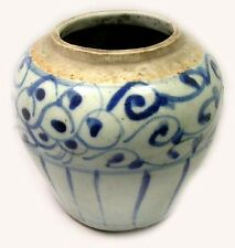 "Superb Intact 18th Century China Blue + White ""Ming"" Style Porcelain Vase"