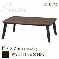 Kotatsu table quartz tube heater Pinon 75 size W75 x D75 x H37 from Japan
