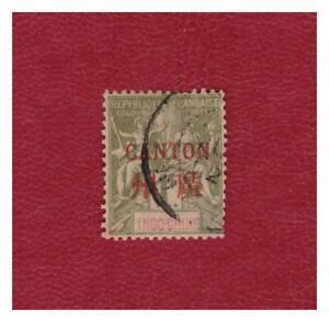CANTON  . N° 15 . 1 F     OBLITERE      SUPERBE .