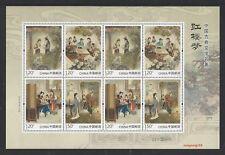 CHINA 2018-8 紅樓夢 Mini S/S Red Chamber Masterpiece Classical Literature III stamp