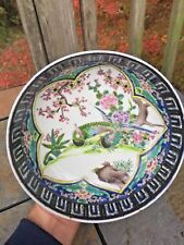 Antique Chinese BIRD OF PARADISE Bowl Hand Painted Cloisonne Rice ▬ 3/7 ❤️m17
