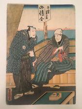 Utagawa Kunisada Two men at the Takanawa Tea House Shimizu-ya Toyokuni ga