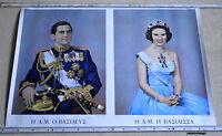 """ KONSTANTINOS+ANNA MARIA "" COLOUR POSTER 70X50 cm GREEK KING GREECE REKOS RARE"