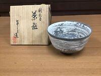 Y0218 CHAWAN Hakeme signed Japanese Tea Ceremony bowl pottery japan