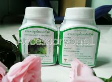 GINKO BILOBA Herbal & Natural product to increase Brain Power 100 CAPSULES