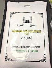 2Pc- ONE SET TOWEL AHRAM (Ihram) MEN'S/ HAJJ UMRAH PILGRIMAGE CLOTH ISLAM/ USA