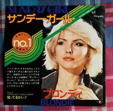 "BLONDIE (DEBBIE HARRY) - 'Sunday Girl' Japan PROMO 7"" & Picture Insert"