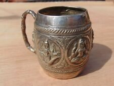 VINTAGE ANTIQUE SILVER REPOUSSE HAND HAMMERED CUP TANKARD INDIAN THAI CHINESE