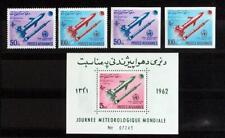 AFGHANISTAN 1962 SPACE, Cpl XF Perf+Imperf MNH** Set+Sheet, Rocket, Meteorology