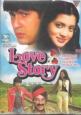 LOVE STORY - KUMAR GAURAV - VIJAYTA - SUPER HIT BOLLYWOOD DVD