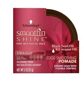 Schwarzkopf Smooth 'N Shine Black Seed & Coconut Oil Edge Smoothing Pomade 2 oz