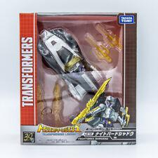 Takara Transformers Legends LG-15 LG15 Nightbird Shadow - Generations - NEW MISB