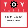 53341-B4010 Toyota Insulator, hood 53341B4010, New Genuine OEM Part